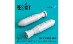 Бомба авиационная ОДАБ-500ПМ - RESKIT RS72-0306 1/72