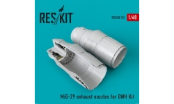МиГ-29. Сопла (GREAT WALL HOBBY) - RESKIT RSU48-0053 1/48
