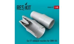 Су-27 Сухой. Сопла (GREAT WALL HOBBY) - RESKIT RSU48-0059 1/48