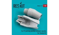 Су-57 Сухой. Сопла (ЗВЕЗДА) - RESKIT RSU48-0131 1/48