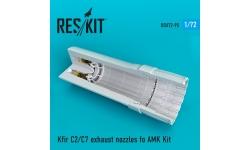 Kfir C-2/C-7 IAI. Сопло (AMK) - RESKIT RSU72-0095 1/72