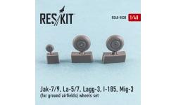 И-185 / МиГ-3 / Ла-5/7 / ЛаГГ-3 / Як-7/9. Колеса шасси - RESKIT RS48-0030 1/48