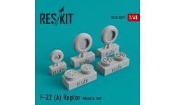 F-22A Lockheed Martin, Raptor. Колеса шасси - RESKIT RS48-0091 1/48