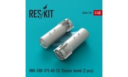 Бомба авиационная РБК-500-375 АО-10 - RESKIT RS48-0139 1/48