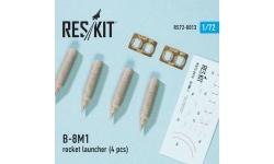 Блок неуправляемых авиационных ракет Б8М1 - RESKIT RS72-0013 1/72