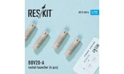 Блок неуправляемых авиационных ракет Б8В20-А - RESKIT RS72-0014 1/72