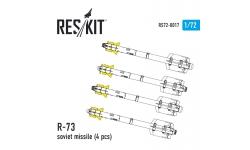 """Ракета авиационная Р-73 (AA-11 Archer) класса """"воздух-воздух"""" - RESKIT RS72-0017 1/72"""