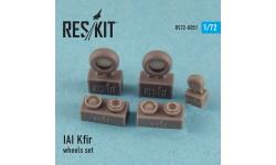 Kfir C-1/C-2/C-7/F-21A Lion IAI. Колеса шасси - RESKIT RS72-0051 1/72