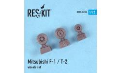 F-1/T-2 Mitsubishi. Колеса шасси - RESKIT RS72-0055 1/72