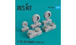 F-22A Lockheed Martin, Raptor. Колеса шасси - RESKIT RS72-0091 1/72