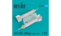 Бомба авиационная КАБ-500Л - RESKIT RS72-0099 1/72