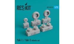 Як-1 / Як-3 Яковлев. Колеса шасси - RESKIT RS72-0111 1/72