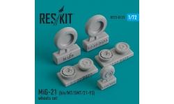 МиГ-21бис/МТ/СМТ/21-93. Колеса шасси - RESKIT RS72-0123 1/72