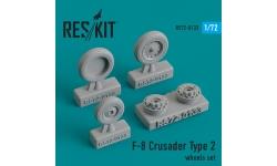 F-8 Vought, Crusader. Колеса шасси - RESKIT RS72-0133 1/72