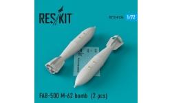 Бомба авиационная ФАБ-500 М-62 - RESKIT RS72-0134 1/72