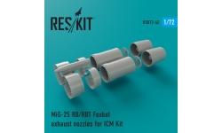 МиГ-25БМ/РБ/РБК/РБТ/РБФ/РБШ. Сопла (ICM) - RESKIT RSU72-0042 1/72