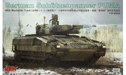 Puma Schützenpanzer KMW, RLS - RYEFIELD MODEL RM-5021 1/35