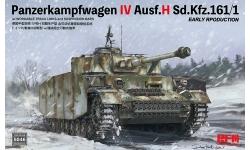 Panzerkampfwagen IV, Sd.Kfz.161/2, Ausf. H - RYEFIELD MODEL RM-5046 1/35
