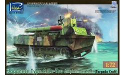 Type 4 Ka-Tsu Kure Naval Arsenal - RIICH.MODELS RT72004 1/72