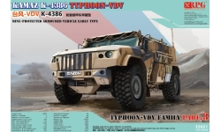 КамАЗ-К4386, Тайфун-ВДВ - RPG-MODEL 35021 1/35