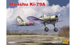 Ki-79a (Kou) Manshu - RS MODELS 48005 1/48