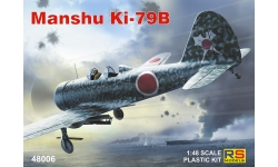 Ki-79b (Otsu) Manshu - RS MODELS 48006 1/48