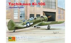 Ki-106 Tachikawa, Ohji - RS MODELS 92057 1/72