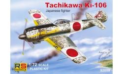 Ki-106 Tachikawa, Ohji - RS MODELS 92058 1/72