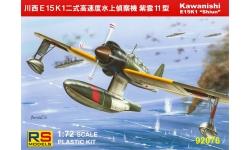 E15K1 Kawanishi, Shiun - RS MODELS 92076 1/72