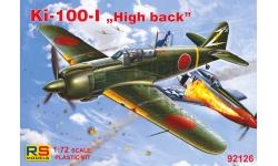 Ki-100-Ia (Kou) Kawasaki - RS MODELS 92126 1/72