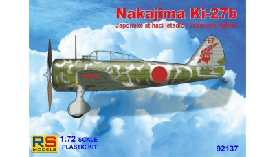 Ki-27b (Otsu) Nakajima - RS MODELS 92137 1/72