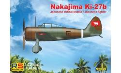 Ki-27b (Otsu) Nakajima - RS MODELS 92139 1/72