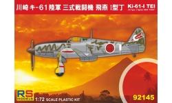 Ki-61-Id (Tei) Kawasaki - RS MODELS 92145 1/72