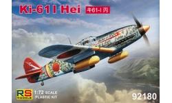 Ki-61-Ic (Hei) Kawasaki - RS MODELS 92180 1/72