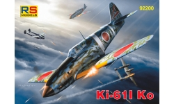 Ki-61-Ia (Kou) Kawasaki - RS MODELS 92200 1/72