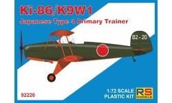 K9W1 Model 11 Kyushu, Koyo / Ki-86 Nippon Kokusai - RS MODELS 92226 1/72
