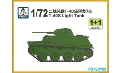 Т-40С - S-MODEL PS720199 1/72