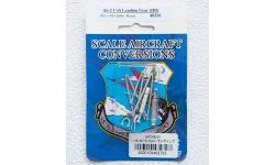 Стойки шасси для Ан-2М Антонов (HOBBY BOSS) - SAC 48201 1/48