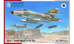 Super Mystère B.2, Sa'ar, Dassault, IAI - SPECIAL HOBBY SH72345 1/72