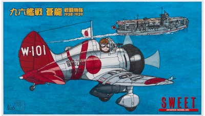 A5M4 Type 24 Mitsubishi - SWEET 14135-2000 1/144