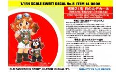 A6M2 / A6M3 Mitsubishi / A6M2-N Nakajima - Hinomaru-decal set - SWEET 14-D008 1/144