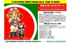 A6M5 Type 52 Mitsubishi, Zero-sen, Zeke, Zero, Rei-sen - Hinomaru-decal set - SWEET 14-D009 1/144