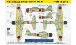 A6M2b Type 21 Mitsubishi - SWEET 14-D012 1/144