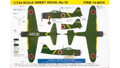 A6M2b Type 21 Mitsubishi - SWEET 14-D015 1/144