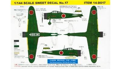 A6M2b Type 21 Mitsubishi - SWEET 14-D017 1/144