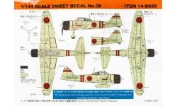 A6M2b Type 21 Mitsubishi - SWEET 14-D030 1/144