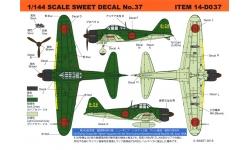 A6M2b Type 21 Mitsubishi - SWEET 14-D037 1/144