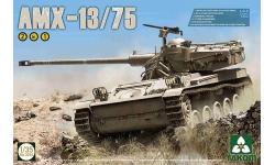 AMX-13/75 Modèle 51, GIAT - TAKOM 2036 1/35