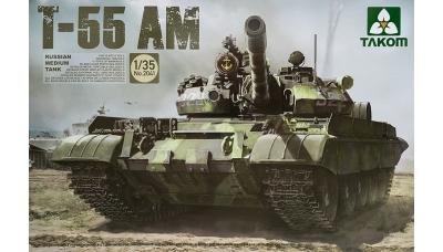 Т-55АМ ХКБМ - TAKOM 2041 1/35
