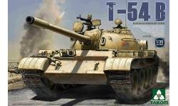 Т-54Б - TAKOM 2055 1/35
